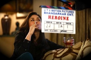 Kareena Kapoor is the 'Heroine'